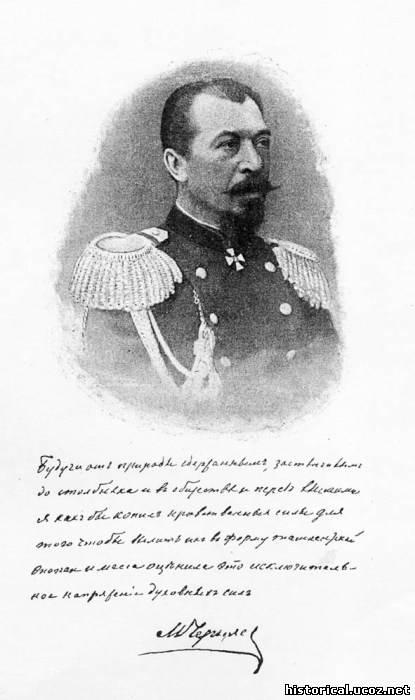 http://historical.ucoz.net/_nw/0/13157782.jpg